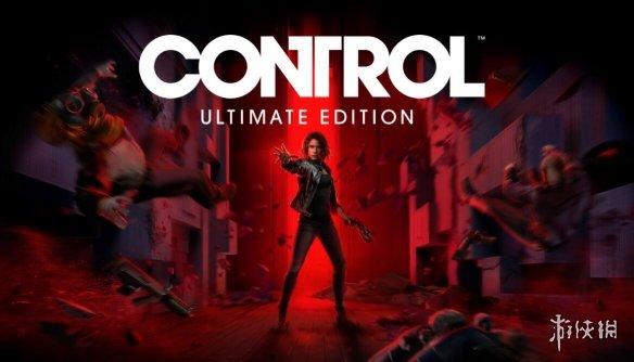 《控制》官方火速修复了豪华版免费升级终极版的Bug!