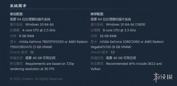 今日看点:《神陨》预购开启 《英雄萨姆4》PC配置!