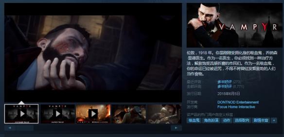 Steam每日特惠:《全战三国》、《无主之地3》优惠