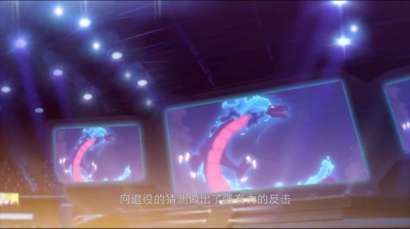 《全职高手》动画第二季定档!携兴欣战队重回赛场!