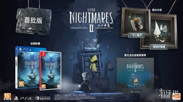 《小小噩梦2》繁中PS4/Switch实体版收录内容公开