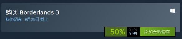 Steam每日特惠:《全战三国》《底特律变人》好价!