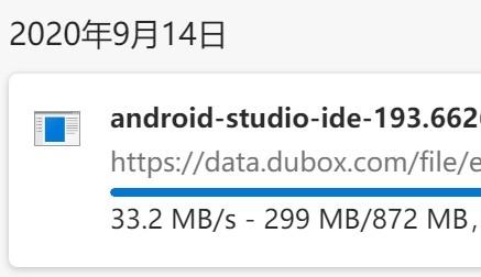 1TB还不限速!百度推海外网盘:禁止内地用户访问!