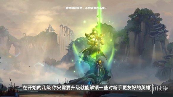 《英雄联盟手游》新一期开发者日志:新增翡翠段位!