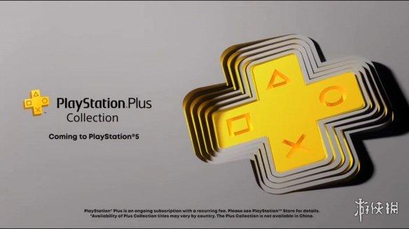 PS Plus Collection公布 在PS5上随心畅玩优秀大作!