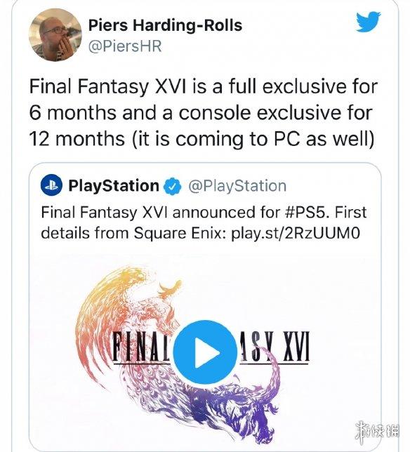 《最终幻想16》官方截图公布!或PS5限时独占6个月