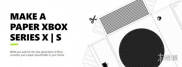 买不到就自己做!微软发布Xbox Series X/S纸模图纸