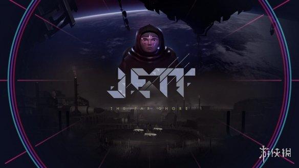 开放世界科幻冒险《JETT:遥远彼岸》跳票2021年