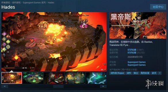 Steam每日特惠:《天国:拯救》《地离去》等特惠
