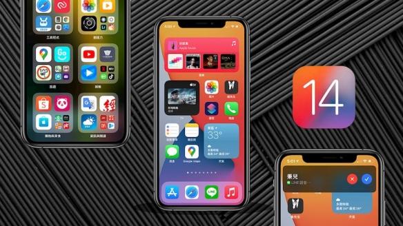 苹果iOS 14已可越狱 但仅支持A10芯片以下的设备!
