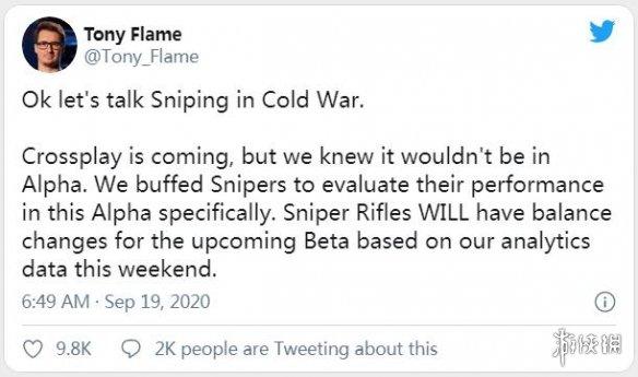 《使命召唤17:黑色行动 冷战》Beta测试时间正式公布