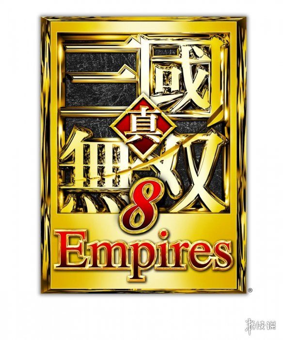 TGS20:《真三国无双8:帝国》情报 取消开放世界设定