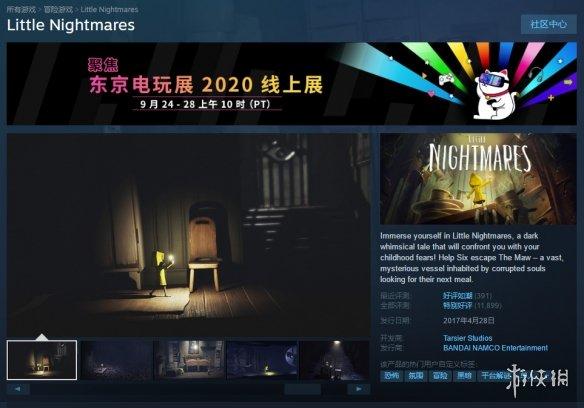 Steam每日特惠:《龙珠Z卡卡罗特》《浣熊市合集》