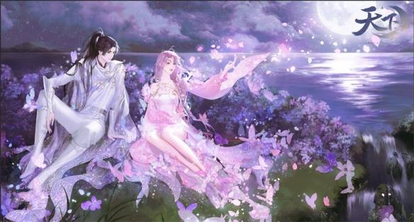 花好月圆,萌兔为伴 《天下3》国风盛世邀你双节