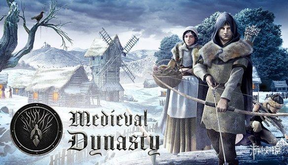 《中世纪王朝》4K超高画质截图公布 高自由开放世界
