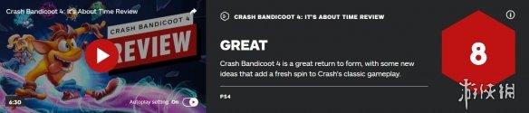 《古惑狼4》获IGN 8分:注入新活力!是古典的复兴!