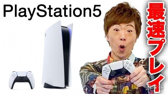 PS5照片再泄露!主播分享PS5上手照片:明日直播试玩