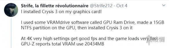 显存当硬盘用!3090内安装《孤岛危机3》可4K畅玩!