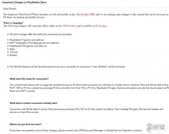 PS商城将迎重大更新:网页端不再提供旧平台游戏购买!