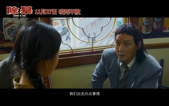 吴彦祖又来演蒙面劫匪了!新片《除暴》发布定档预告