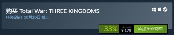 Steam每日特惠:世嘉特惠活动 《泰坦陨落2》好价