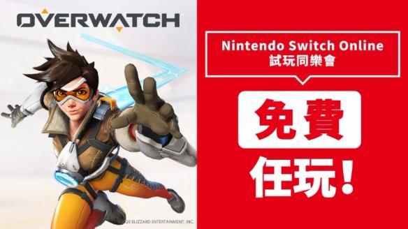 Switch一周热点新闻 Top 10回顾 塞尔达无双新预告