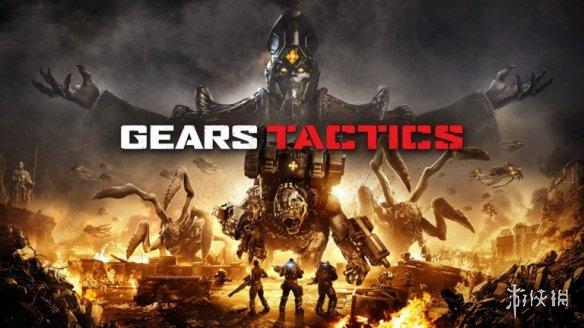 《战争机器战略版》主角将加入《战争机器5》多人模式