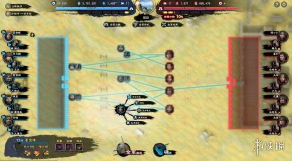 《三国群英传8》开发者日记5: 游戏机制的设计理念