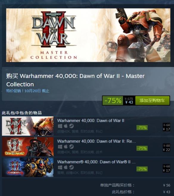 Steam每日特惠:《奥伯拉丁的回归》等佳作史低