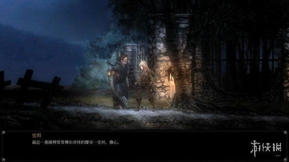暗黑风 硬核动作游戏《守夜人:长夜》今天正式发售