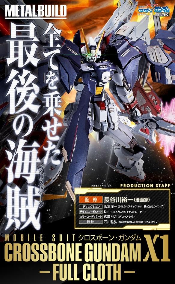 2193元!MB海盗高达X1全覆式披风模型:最强武器库!