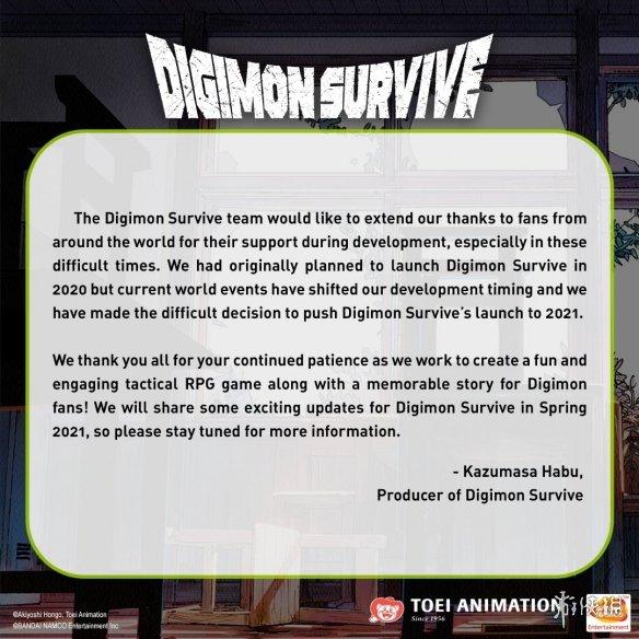 《数码宝贝:生存》又又跳票!由年内推迟到2021年