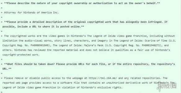 饭制《塞尔达》游戏下架:侵犯了任天堂的专有权!