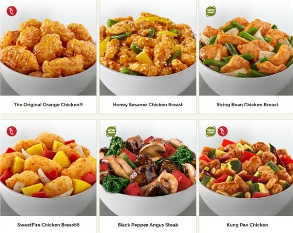 美国中餐连锁熊猫餐厅低调进军中国:左宗棠鸡16元