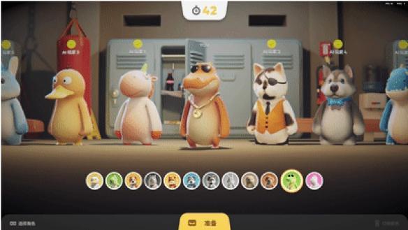 排队也要玩 国产沙雕游戏《动物派对》为何这么火?