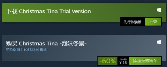 Steam特惠:《全面战争》仅需33 各种低价大作喜加一