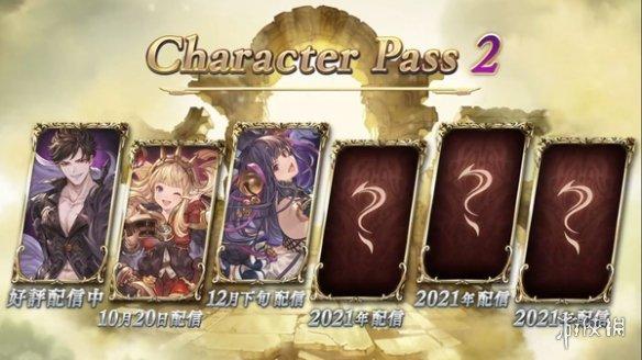 《碧蓝幻想Versus》第2个DLC角色将上线 宣传片公开