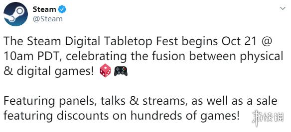 首次跨平台Steam数字桌上游戏节将于10月22日开启