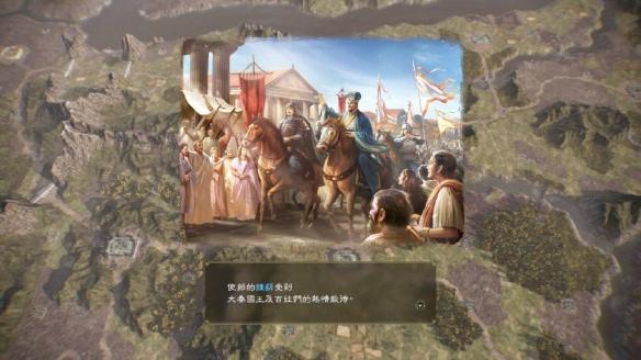 《三国志14威力加强版》地利以及欧亚诸国交易详情