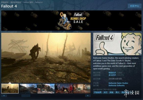 Steam每日特惠:《冰汽时代》《八方旅人》等佳作折扣