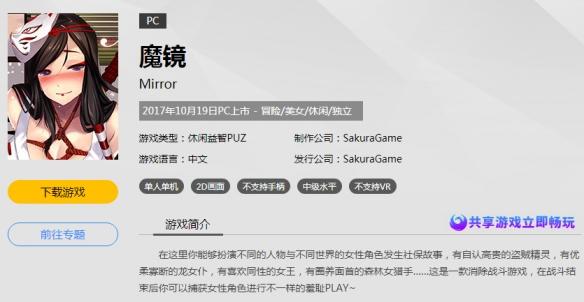 """你觉得射爆爽还是社保爽?PC""""射击游戏""""推荐(上)"""