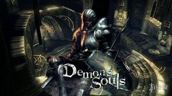 《恶魔之魂:重制版》已经进厂压盘!没有难度选项