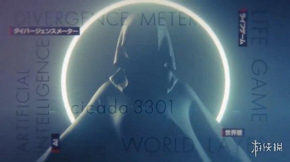 科学ADV系列新作《匿名代码》最新宣传片公开!