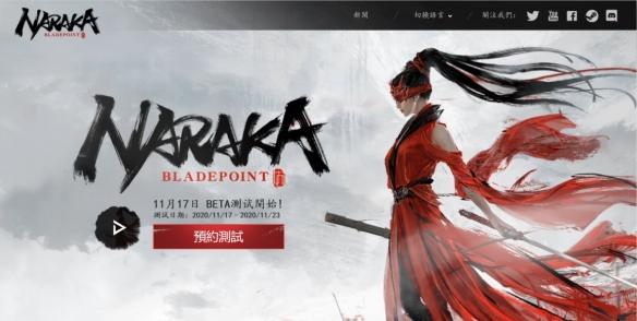 《永劫无间》亚服封测定档11月17日 Steam推荐配置