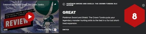 """《宝可梦:剑/盾》""""冠之雪原""""获IGN 8分 内容有趣"""