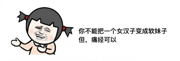 冷知识涨姿势:陈奕迅早说了!富士山为私有不归政府