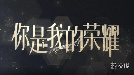 《王者荣耀》首部官方授权影视剧:迪丽热巴饰演小乔!