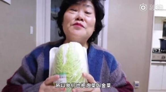 韩国大妈吐槽白菜比中国贵10倍 怎么做白菜好吃又简单