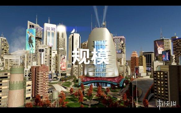 "《NBA 2K21》次世代版:""篮球之城""球场预告片放出"