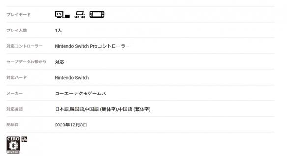 港服PSN与日服eShop已开启《莱莎的炼金工房2》预购